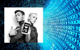 Как обменять минуты на гигабайты (ГБ) на Теле2
