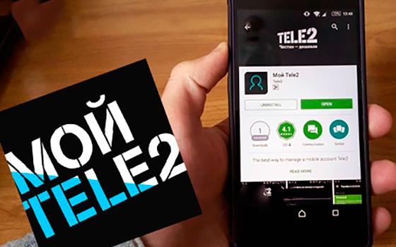 Мобильное приложение Мой Tele2